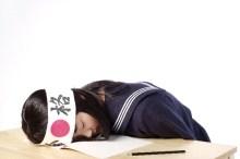 受験生 睡眠時間