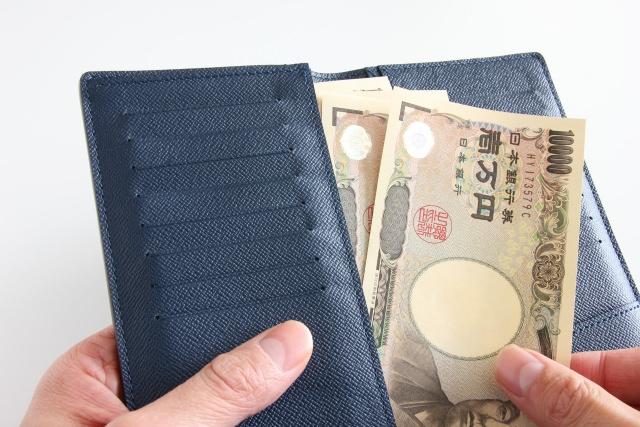 財布 購入 時期
