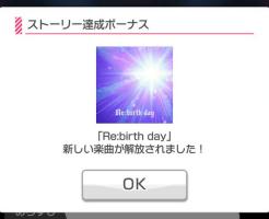 ガルパこと、BanG Dream!(バンドリ)ガールズバンドパーティー!