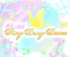 「ゆら・ゆらRing-Dong-Dance」