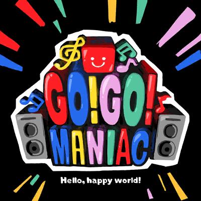 【バンドリ!ガルパ】GO! GO!MANIACのEX/HARDフルコン動画と譜面攻略【けいおん!】