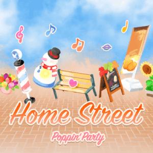 Home Street