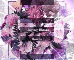 Ringing Bloom