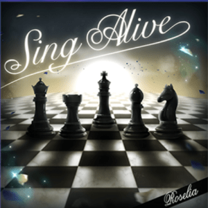 Sing Alive
