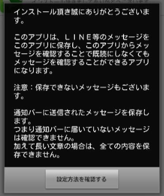 2014-12-27_002620