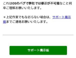 2014-12-27_003411