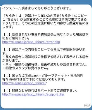 2014-12-27_003425