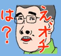 2014-12-27_185239