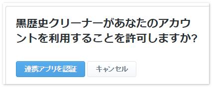 2015-01-03_132700