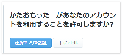 2015-01-03_135144