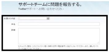 2015-01-09_082523
