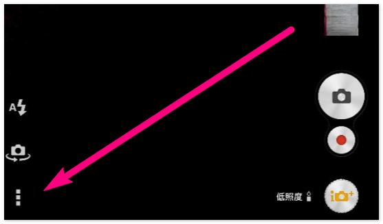 2015-01-17_014049