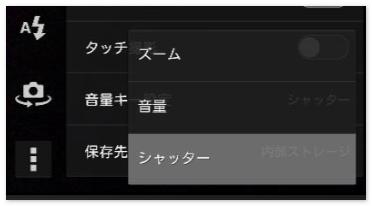 2015-01-17_014123