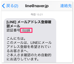 2015-03-20_131506