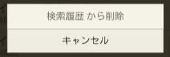 2015-04-13_101001