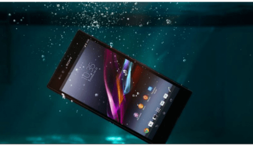 XperiaZ4のスペック糞!XperiaZ3と比較したけど期待外れで乙www