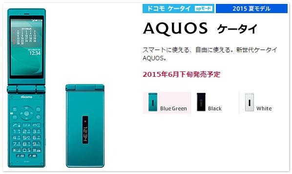 2015-05-14_180032