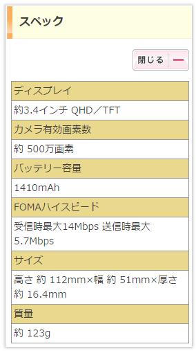 2015-05-14_180230