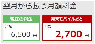 2015-05-19_104509