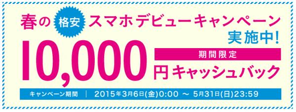 2015-05-19_122300