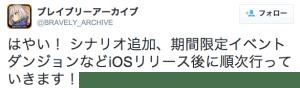 スクリーンショット 2015-01-30 9.11.41