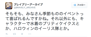 スクリーンショット 2015-02-14 7.28.03