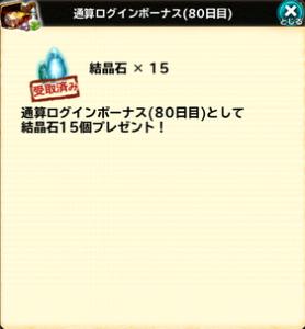 スクリーンショット 2015-04-04 10.46.37
