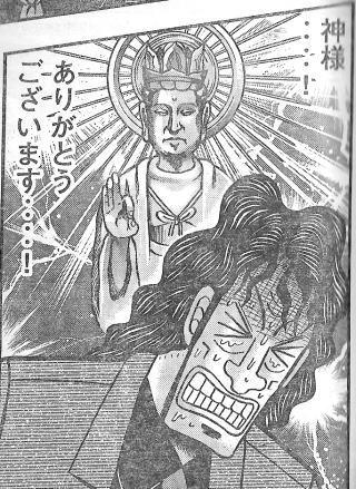 秘伝の精霊王