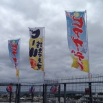 今日も沢山のちょうちんでお出迎え! 沖縄の新しい観光名所? 中の町ビアガーデンオープンしています!