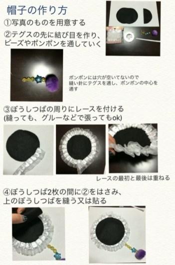 キュアミラクル衣装1-3