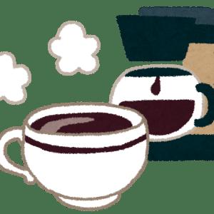 バターコーヒー(完全無欠コーヒー)と糖尿病 MCTオイルで病気知らずの体になる!