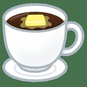バターコーヒー?!