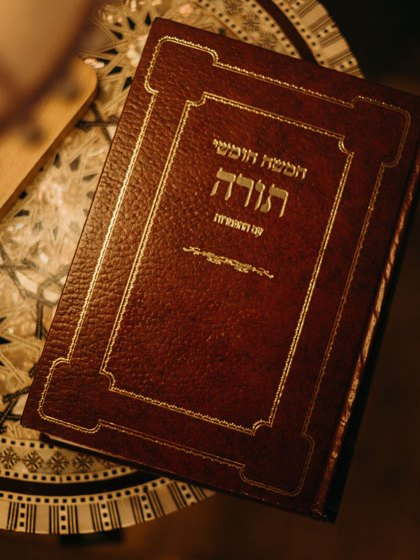 Mettre la Torah en évidence