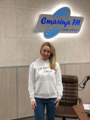 """Радио """"Столица FM"""""""