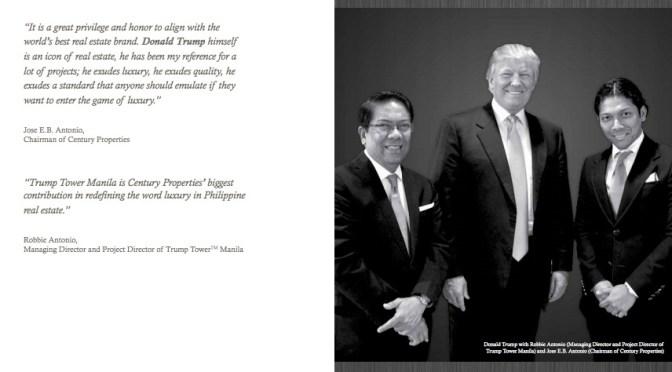 祝!トランプ大統領!