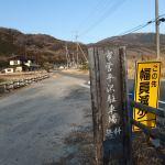走ってきました筑波山。