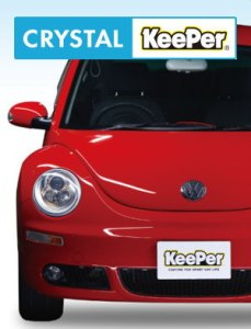 keeper-crystal