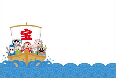 七福神イラスト2