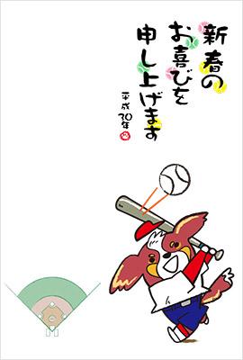 野球イラスト年賀状3