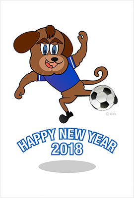 サッカーイラスト年賀状3