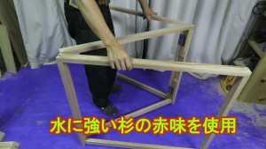 操法水槽完成動画.mp4_000069834
