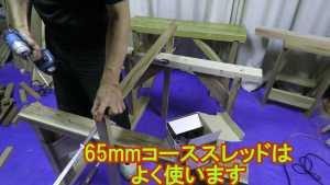 操法水槽完成動画.mp4_000260260