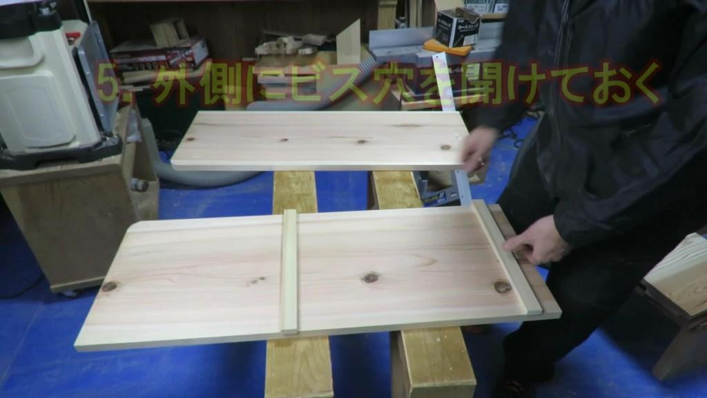ランドセルラックを作る②.mp4_000766413