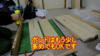 キッチン棚2 接ぎ合わせ動画を指導.mp4_708042666