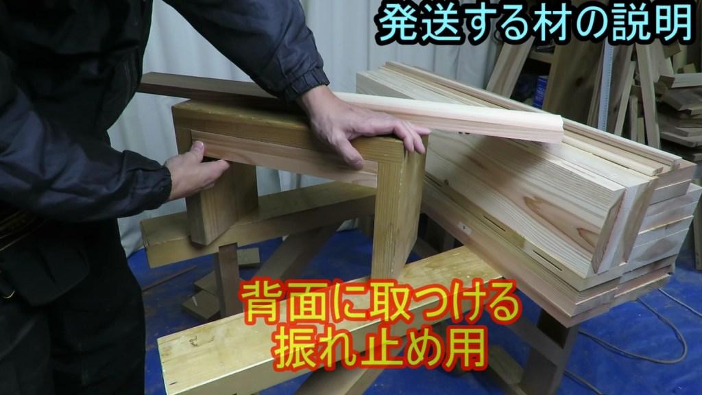 【DIY個別教室】キッチン棚① (13)