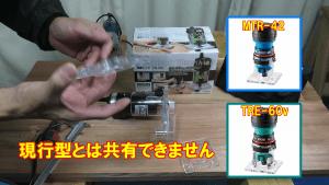 トリマー集塵プレート完成動画.mp4_000249917