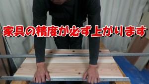 1m定規 (5)