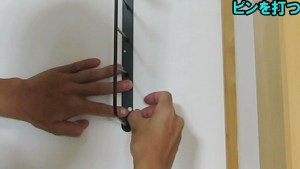 棚に壁を作る (33)