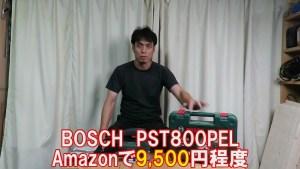 ボッシュジグソーPST800PEL (6)