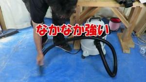 【DIY入門】はじめに揃えるおすすめの格安集塵機 (24)